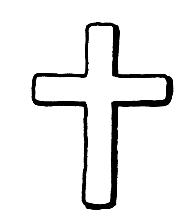 Christian cross clipart awesome image freeuse download Free Cool Pictures Of Crosses To Draw, Download Free Clip Art, Free ... image freeuse download