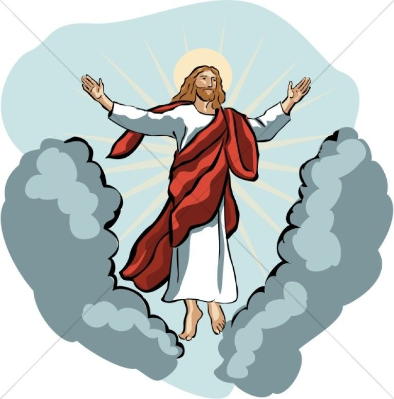 Free clipart bible jesus foretells his death png stock Second Coming Christian Clipart | Christian Clip art | Ascension day ... png stock