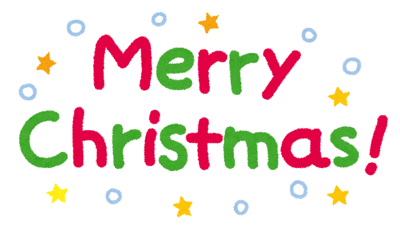 Christmas blessings clipart image freeuse library Special Merry Christmas Blessings - Christmas Wishes, Greetings ... image freeuse library