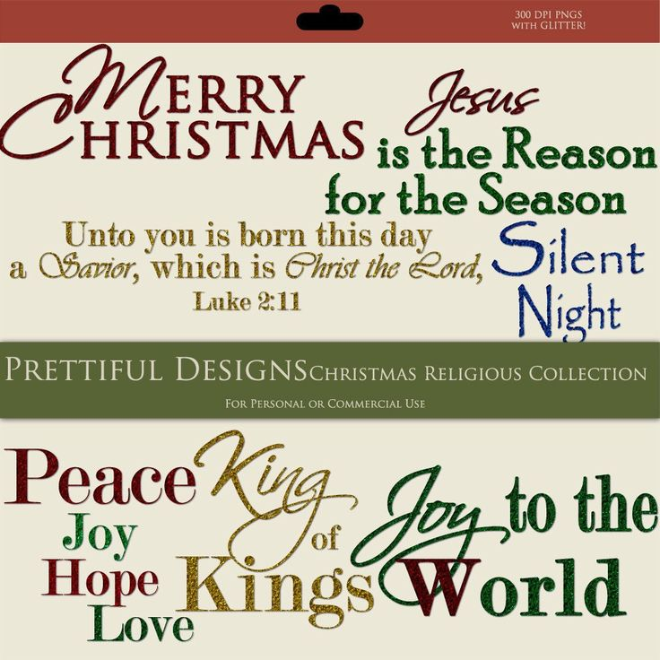 Christmas christian message clipart vector library stock 17 Best images about Christmas on Pinterest | Christmas printables ... vector library stock