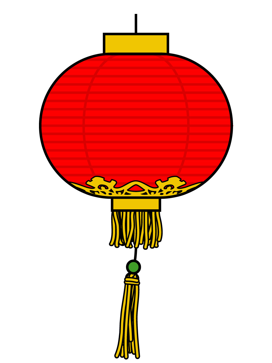 Christmas clipart for asian banner free library Free Chinese Cliparts, Download Free Clip Art, Free Clip Art on ... banner free library