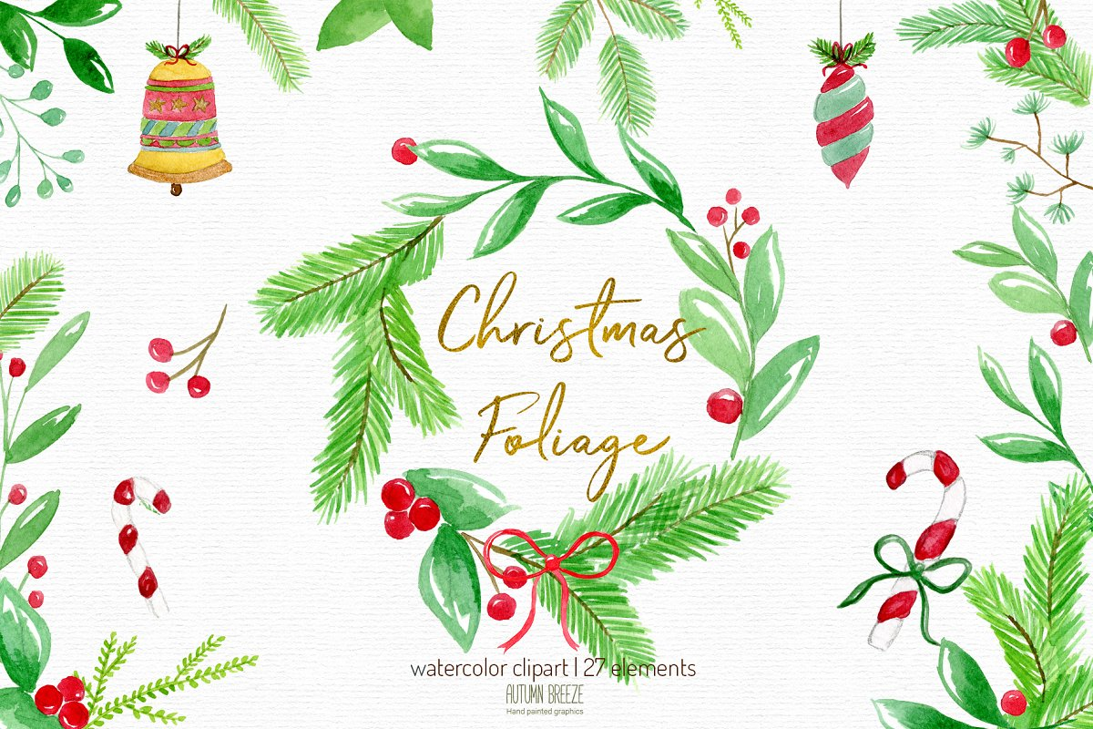 Christmas foliage clipart vector royalty free library Christmas foliage clipart vector royalty free library