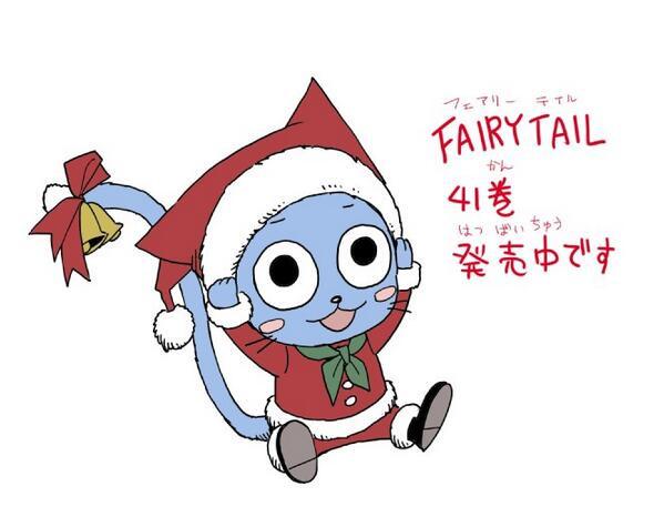Crunchyroll fairy tail author. Christmas manga clipart