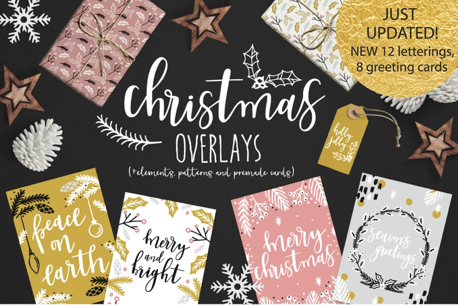 Christmas overlay clipart clipart royalty free download Christmas overlays: Quotes & Clipart ~ Graphic Objects ~ Creative Market clipart royalty free download