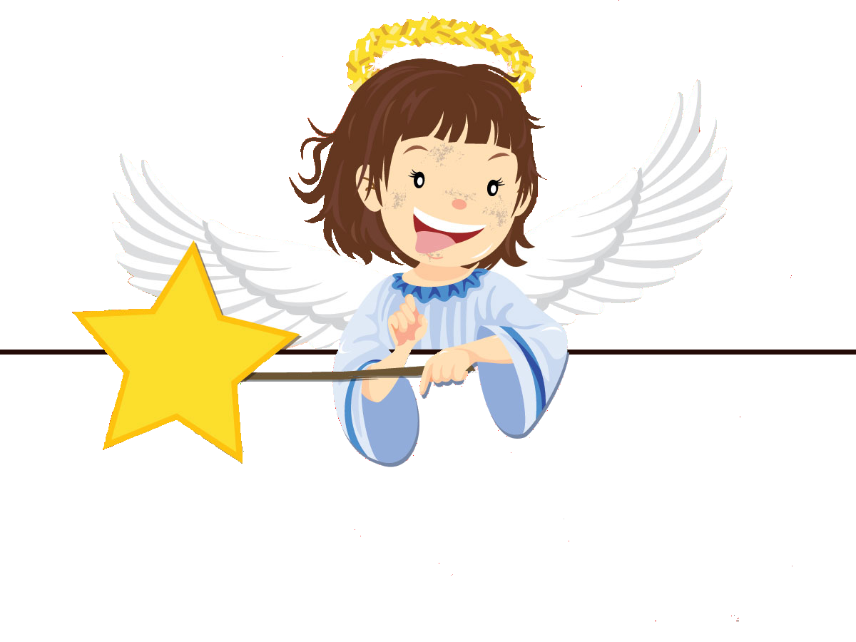 """Christmas pageant clipart image free download Auditions for """"The Best Christmas Pageant Ever"""" – Alamance ... image free download"""