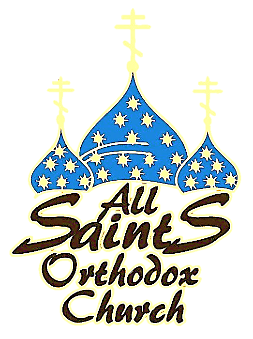 Church christmas clipart clipart royalty free download All Saints Orthodox Church - Archpriest William DuBovik Messages clipart royalty free download