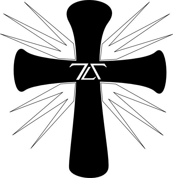 Cross and faith black and white clipart picture transparent stock White - Black Cross Clip Art at Clker.com - vector clip art online ... picture transparent stock