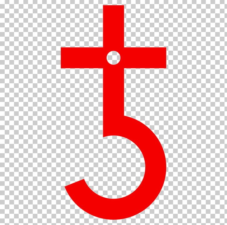 Church of scientology clipart image library stock The Satanic Rituals Satanism Symbol Church Of Scientology PNG ... image library stock