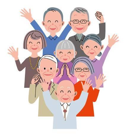 Citzens clipart image transparent stock Senior citizens clipart free 1 » Clipart Portal image transparent stock