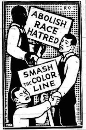 Civil rights leaders clipart graphic free download League of Struggle for Negro Rights (1930-1936) – BlackPast graphic free download