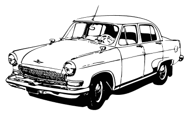 Classic car and new car picture clipart image library Images Of A Car | Free Download Clip Art | Free Clip Art | on ... image library