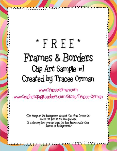 Clip art borders free graphic royalty free stock Free Borders Clipart & Borders Clip Art Images - ClipartALL.com graphic royalty free stock