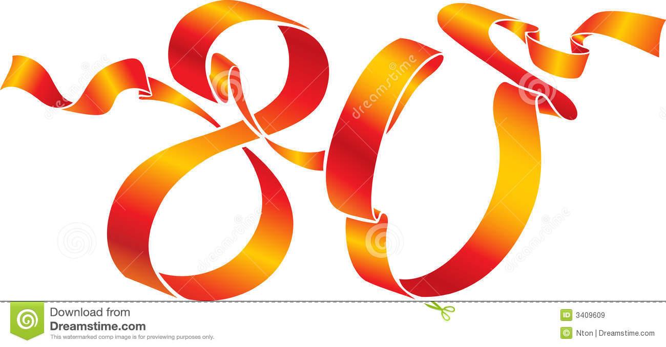 Clip art geburtstag 80 graphic library stock Number 80 clipart - ClipartFest graphic library stock