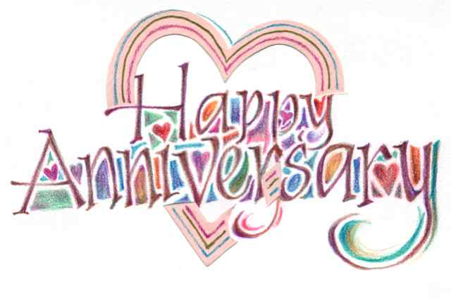 Clip art happy anniversary banner freeuse Free Happy Anniversary Clip Art Pictures - Clipartix banner freeuse