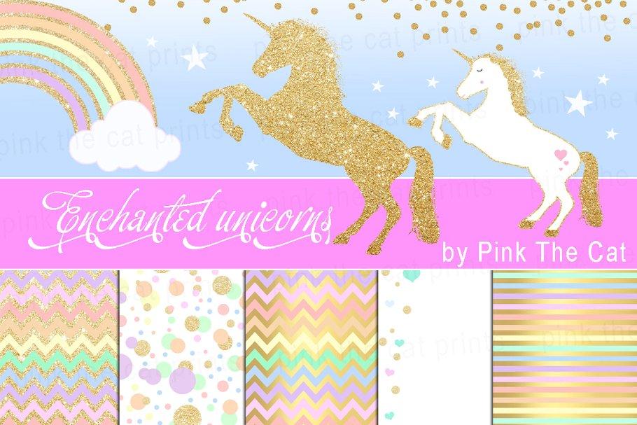 Sparkly rainbow clipart clipart freeuse stock Unicorn Clipart Rainbow Glitter Gold clipart freeuse stock