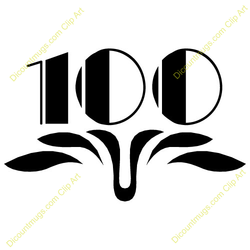 Clipart 100 jpg royalty free 100% Clipart - Clipart Kid jpg royalty free