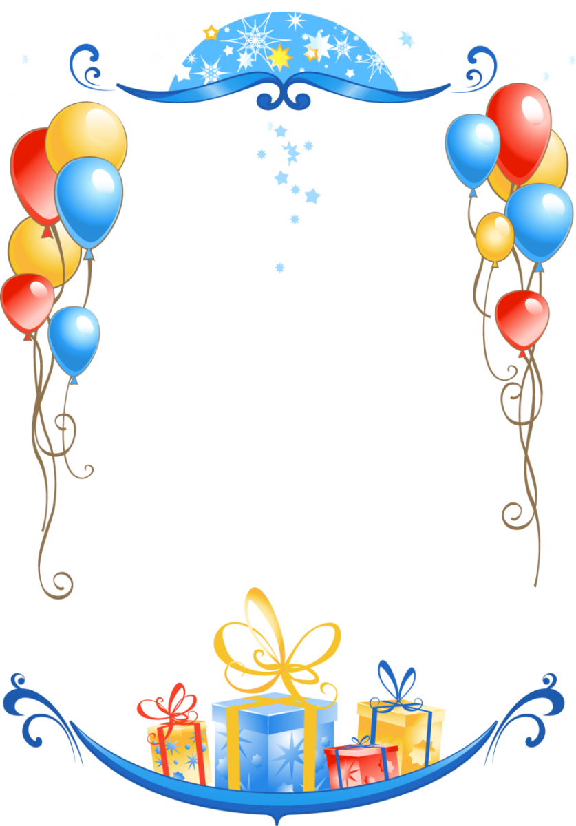 Clipart 68birthday picture transparent stock Birthday Frames Free Download Clip Art Free Clip Art - Free Clipart picture transparent stock