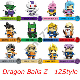Clipart and sons online shopping svg free download Dragon Building Blocks Online Shopping | Dragon Building Blocks for Sale svg free download