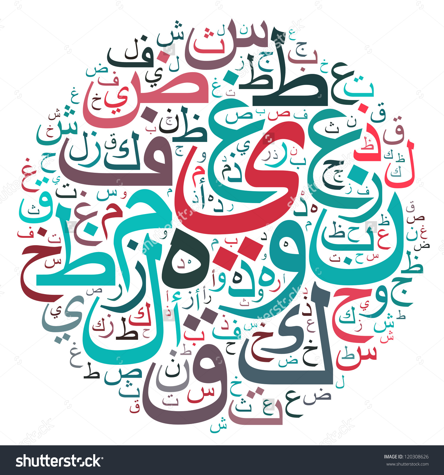 Clipart arabic alphabet image library download Clipart arabic alphabet - ClipartFest image library download