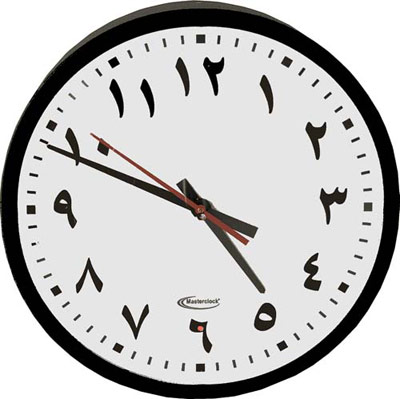 Clipart arabic clock banner Clipart arabic clock - ClipartFest banner