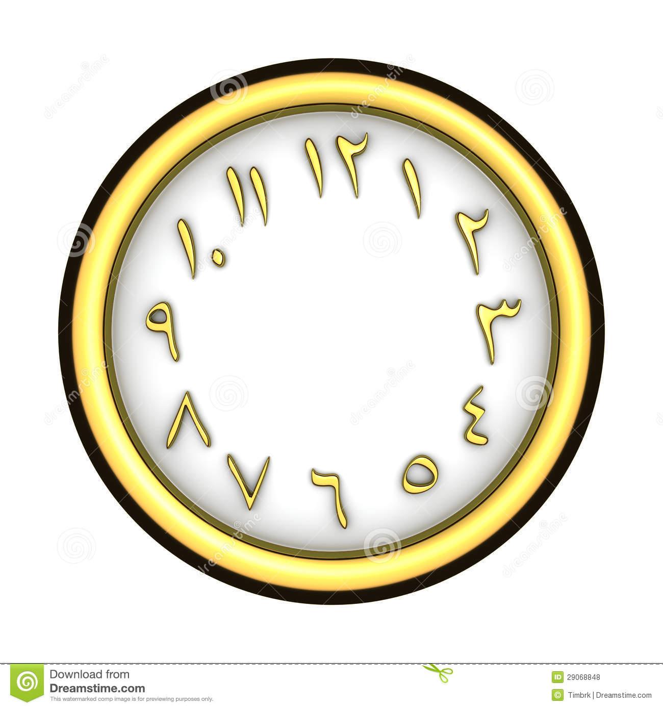 Clipart arabic clock jpg royalty free stock Clipart arabic clock - ClipartFest jpg royalty free stock