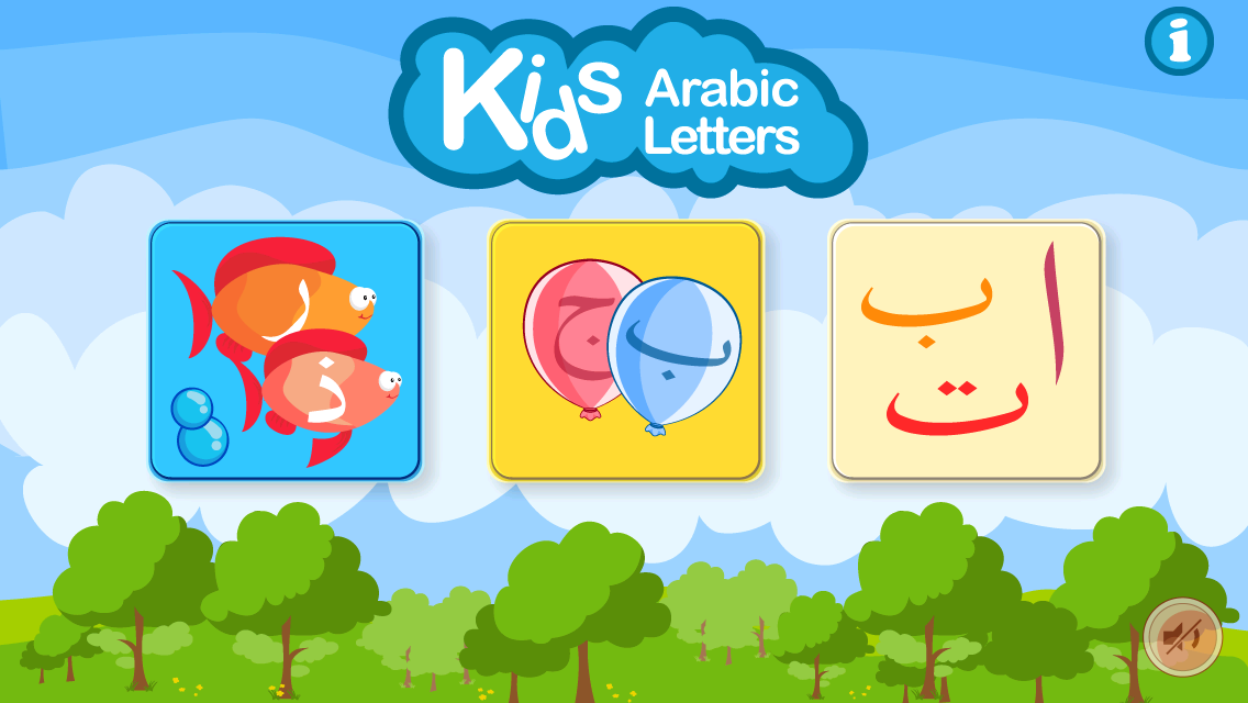 Clipart arabic letters clip art library stock Kids Arabic Letters Free - Android Apps on Google Play clip art library stock