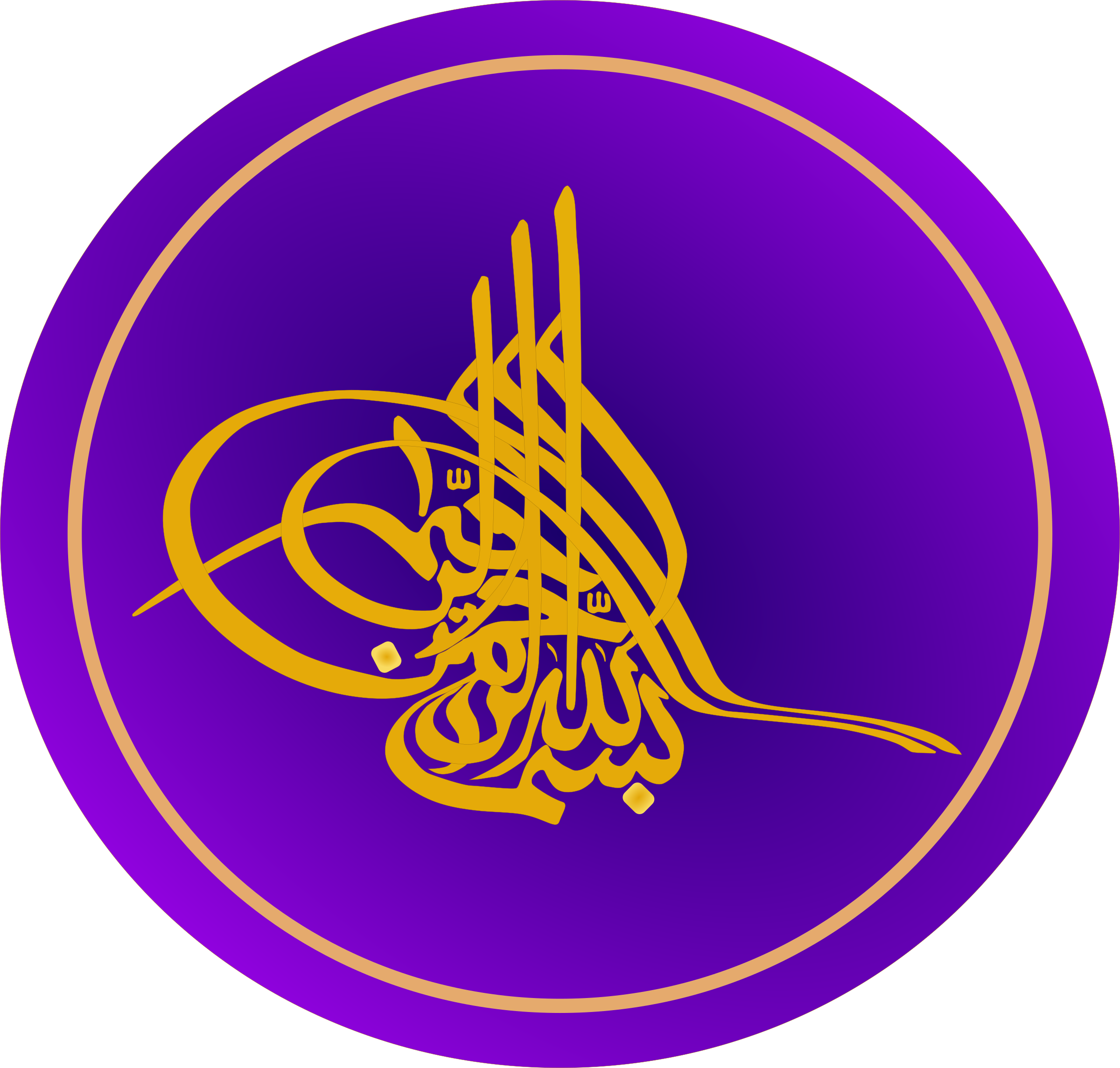 Clipart arabic letters clipart library Clipart - arabic decorative letter clipart library