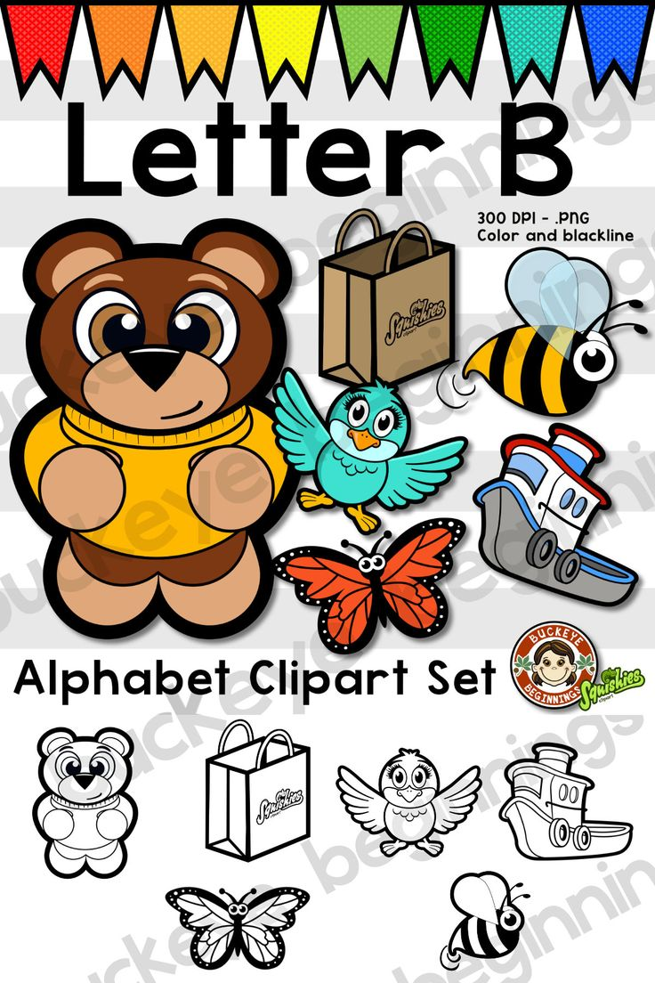 Clipart artwork image library 1000+ images about Squishies Clip Art on Pinterest | Emotion faces ... image library