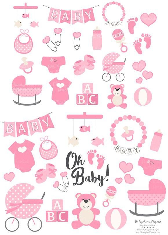 Clipart baby equipment vector freeuse download Vector Baby Clipart in Pink | Baby Design | Baby design, Baby shower ... vector freeuse download