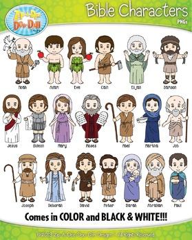 Clipart biblical characters clip art transparent Famous Bible Characters Clipart {Zip-A-Dee-Doo-Dah Designs} | TpT clip art transparent