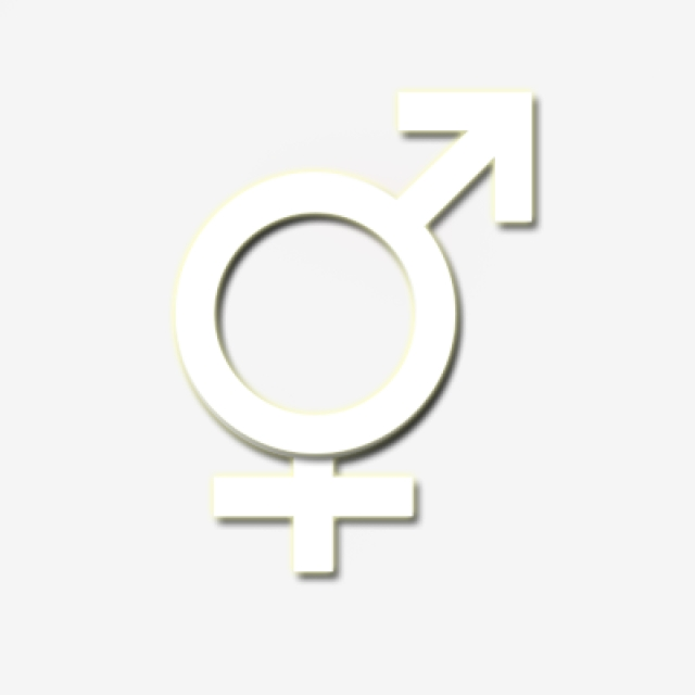 Clipart black and white symbol gender vintage clipart royalty free stock Gender Equality Sign, Png, Gender, Sign PNG Transparent Clipart ... clipart royalty free stock