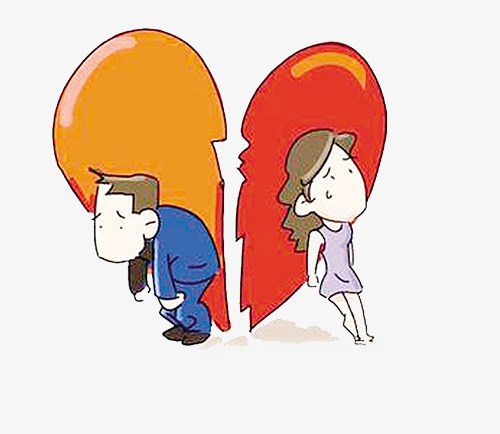 Clipart break up picture royalty free download Breakup clipart 5 » Clipart Portal picture royalty free download