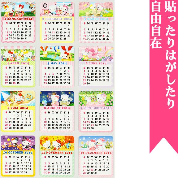 Clipart calendar november 2014 graphic freeuse download 17 best ideas about November 2014 Calendar on Pinterest | October ... graphic freeuse download