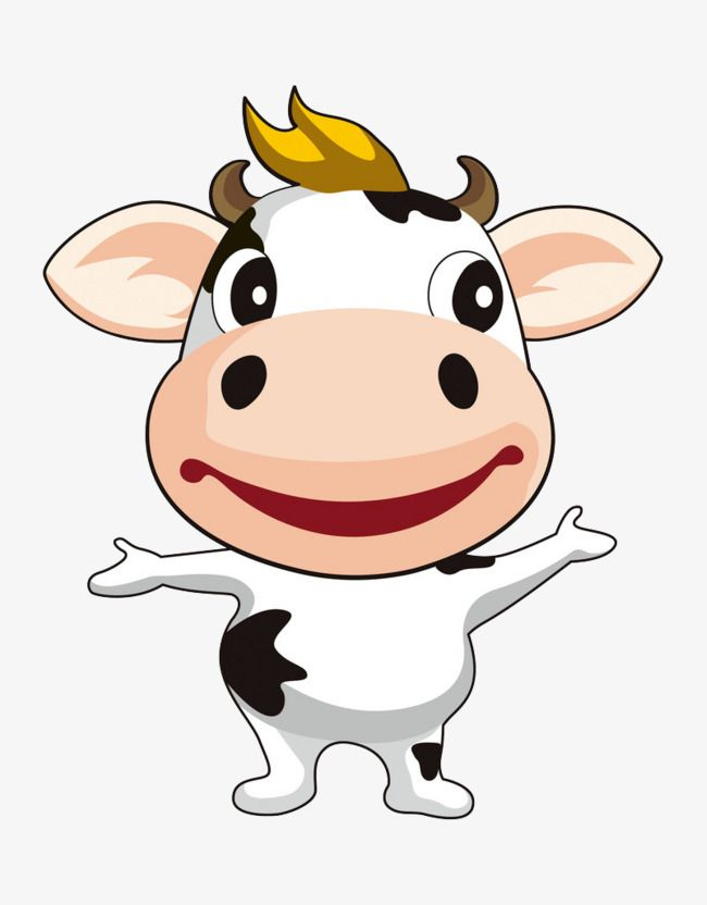 Clipart cartoon skin milk image black and white Cute Calf, Cute Clipart, Lovely, Cattle PNG Transparent Image and ... image black and white