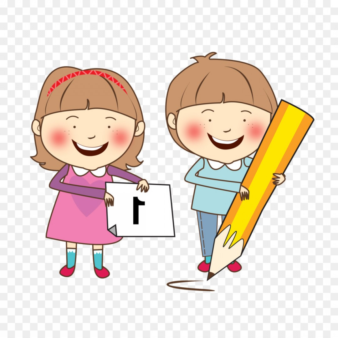 Clipart child studying picture Png Child Study Skills Learning Clip Art Happy Childre   SOIDERGI picture