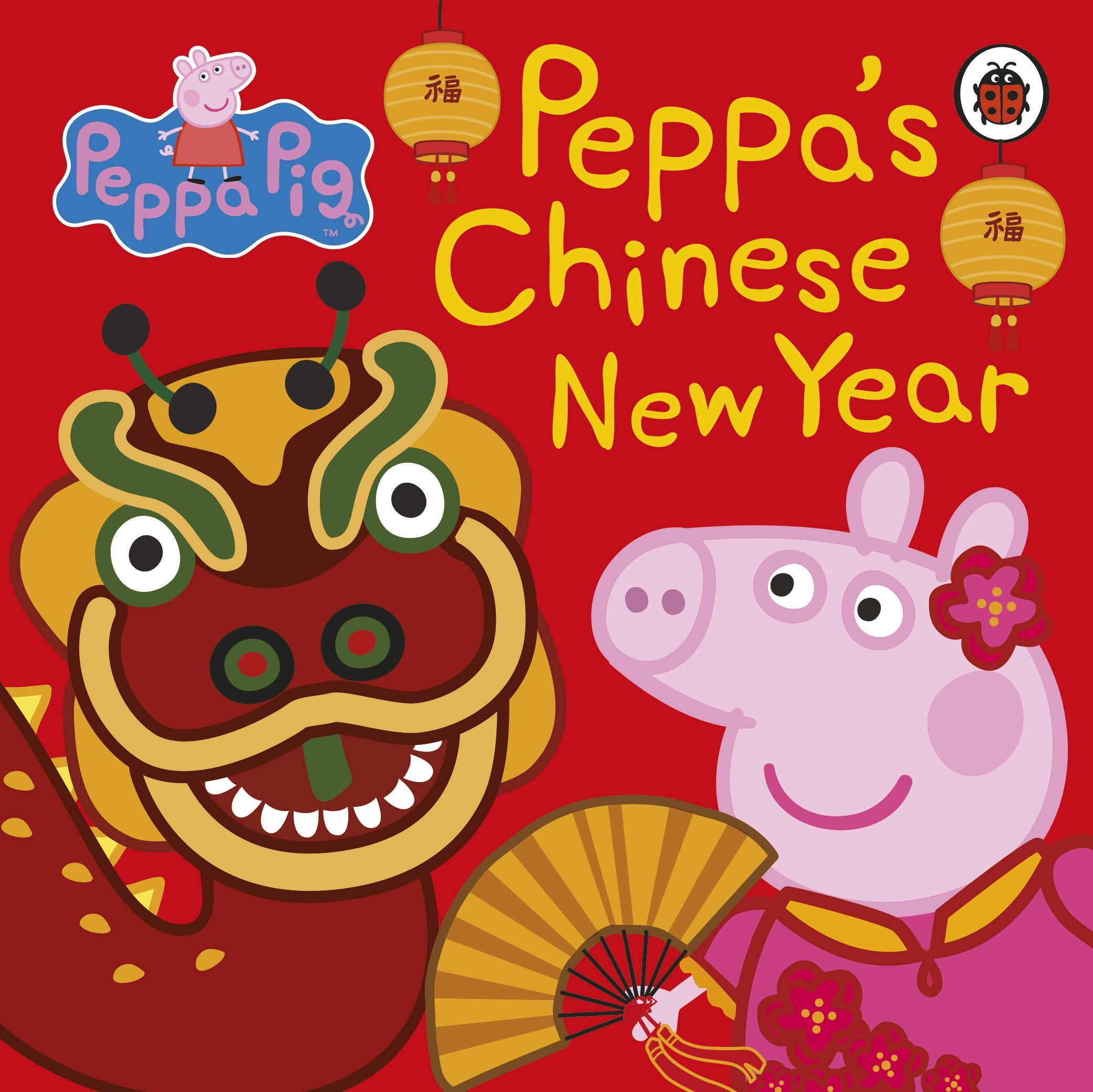 Clipart children in chinese new year parade banner transparent download Peppa Pig: Chinese New Year - Penguin Books Australia banner transparent download
