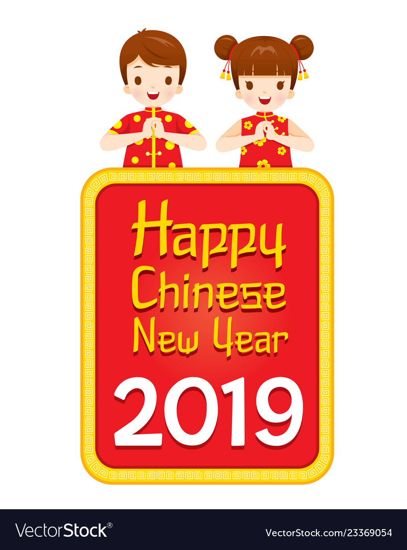 Clipart children in chinese new year parade image library library Happy chinese new year 2019 texts with children image library library