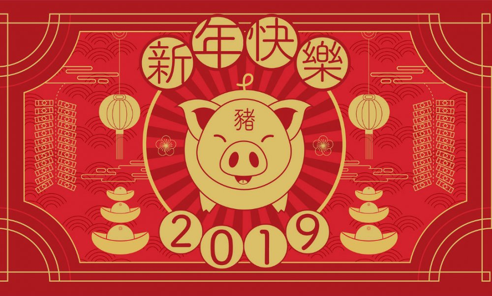 Clipart children in chinese new year parade graphic Chinese New Year graphic