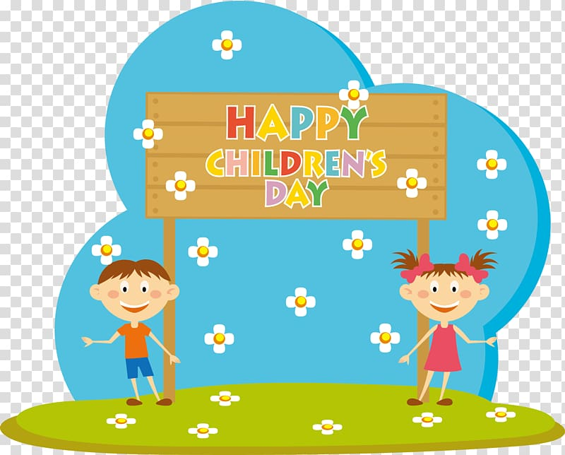 Clipart children-s day image black and white stock Cartoon Childrens Day , Children transparent background PNG clipart ... image black and white stock