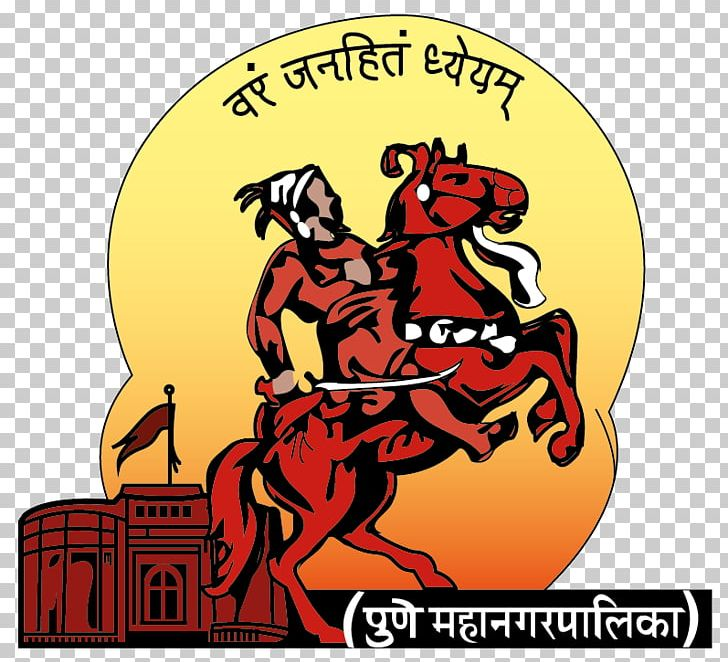 Clipart chinchwad contact number clipart transparent stock Pimpri-Chinchwad Pune Municipal Corporation PMC Ward Office PNG ... clipart transparent stock