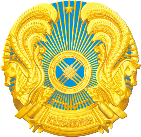 Clipart consulate perth jpg library library Honorary Consulate of Kazakhstan in Western Australia jpg library library