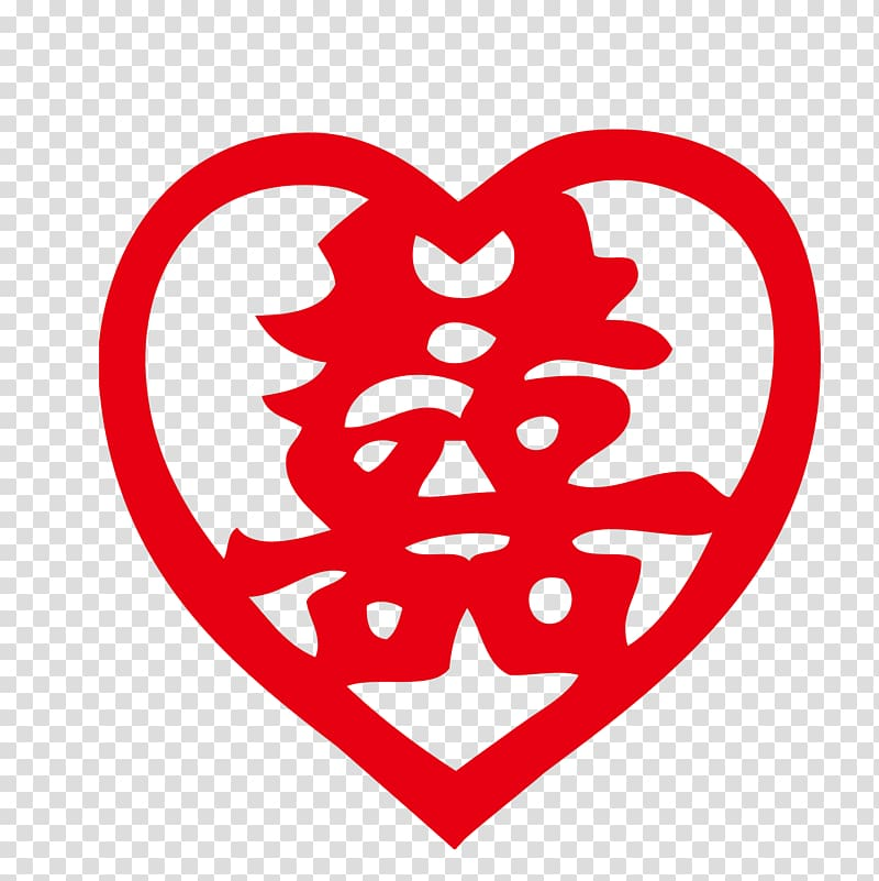 Clipart culture marriage vector royalty free library Red heart decor, Double Happiness Chinese characters Chinese ... vector royalty free library