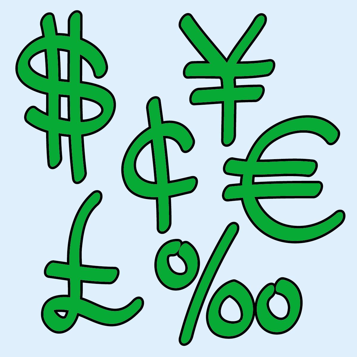 Bank symbols clipart clip art transparent download Clip Art: Currency Symbols 1 | Clipart Panda - Free Clipart Images clip art transparent download