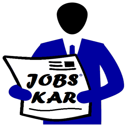 Clipart dockyard jobs vector royalty free download Jobskar.Com – Latest Govt Jobs and Faculty Jobs (Teaching Jobs ... vector royalty free download