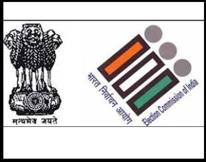 Clipart dockyard jobs png black and white ECI Recruitment 2019 – Apply Various Officer Posts - Polo jobs png black and white