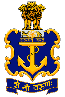 Clipart dockyard jobs jpg freeuse Indian Navy Recruitment 2019 - 1233 Apprentices Vacancies jpg freeuse