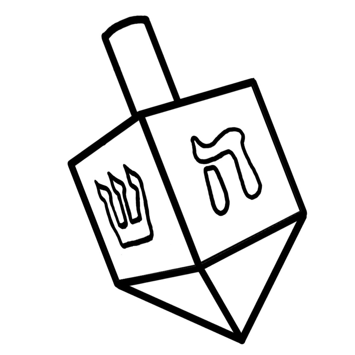 Dreidel clipart clip art transparent download Dreidel Drawing at GetDrawings.com | Free for personal use Dreidel ... clip art transparent download