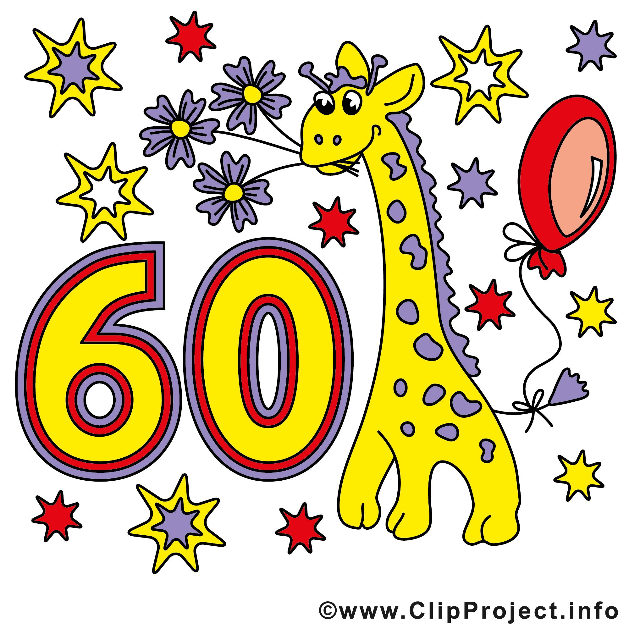 Clipart einladung 60 geburtstag vector freeuse library Cliparts zum 60 geburtstag - ClipartFest vector freeuse library