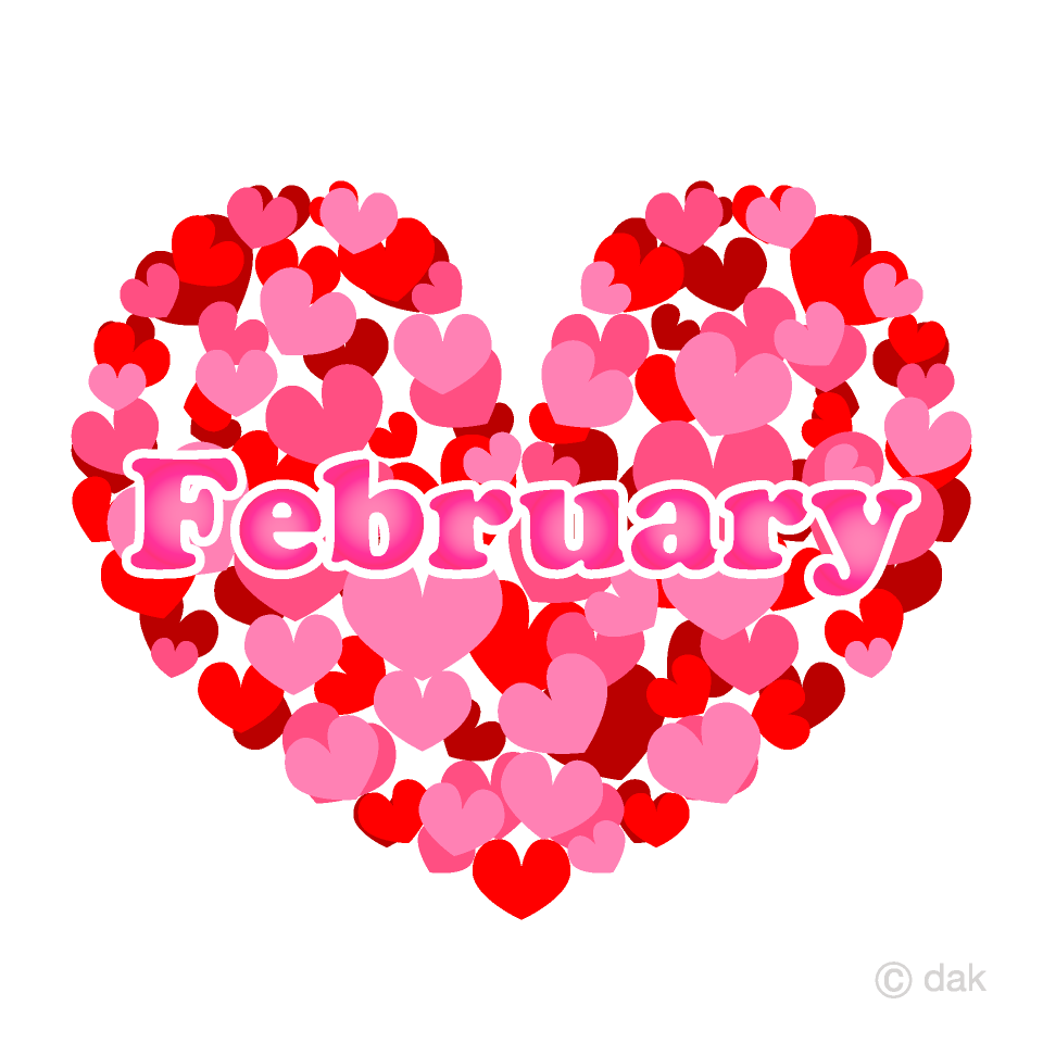 Clipart febru jpg library download Heart February Clipart Free Picture|Illustoon jpg library download