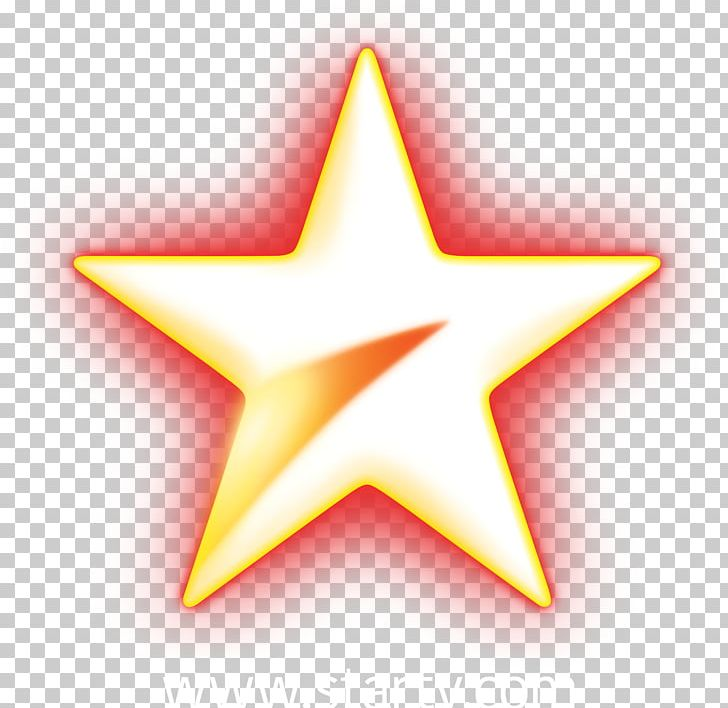 Clipart file logo royalty free library Star Logo PNG, Clipart, Clip Art, Color, Computer Icons, Display ... royalty free library